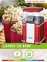 Аппарат для попкорна Camry CR 4480, фото 3