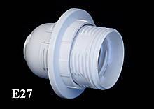 Патрон Е27 для ламп