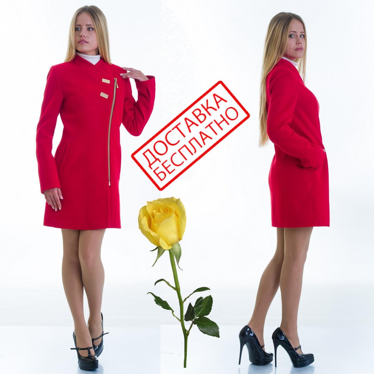 Женское кашемировое пальто на молнии L 129007 Красный