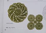 """Японкая книга по вязанию """"300 мотивов крючком"""", фото 5"""