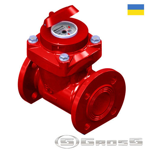 Счетчик воды турбинный WPK-UA 65 R100 для горячей воды