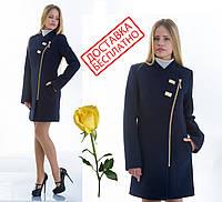 Женское кашемировое пальто на молнии L 129007 Синий, фото 1