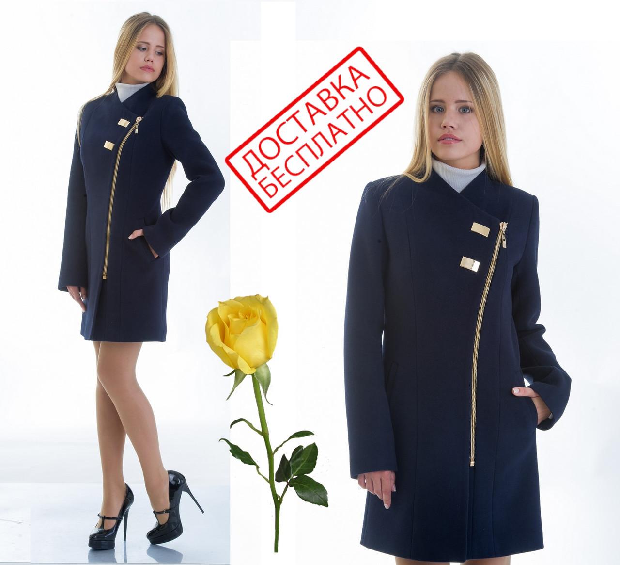 Женское кашемировое пальто на молнии L 129007 Синий