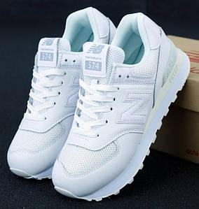 Женские кроссовки New Balance 574 White (Нью Беленс белые)