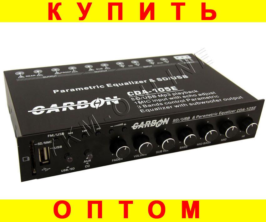"""Усилитель CARBON CDA-105E - Оптовый интернет магазин """"7km-online"""" в Одессе"""