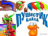 Игрушка-фокус Пушистик Байла оранжевый, фото 1
