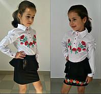 Детская рубашка школьная 116-146