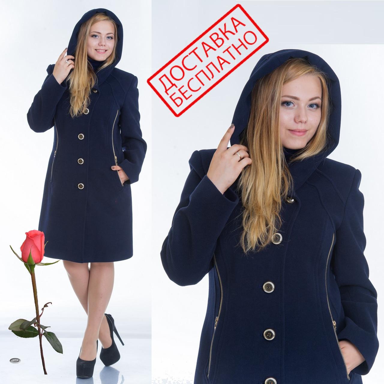 Демисезонное пальто с капюшоном L 099012 Синий