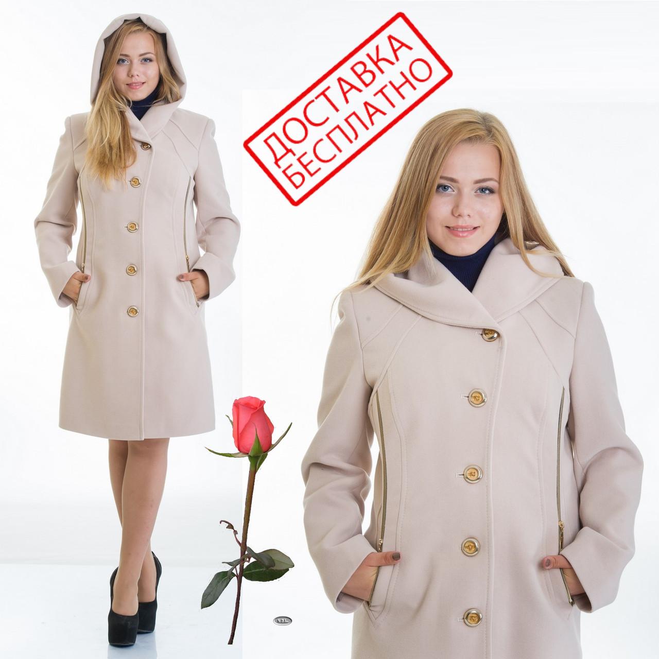 Демисезонное пальто с капюшоном L 099012  Беж