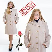 Демисезонное пальто с капюшоном L 099012  Беж, фото 1
