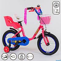 Детский велосипед двухколесный для девочки 14 дюймов CORSO корзина для кукол рост 95-120 см