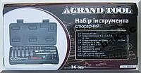 Набор инструментов GRAND TOOL 36 единиц (CrV), фото 1
