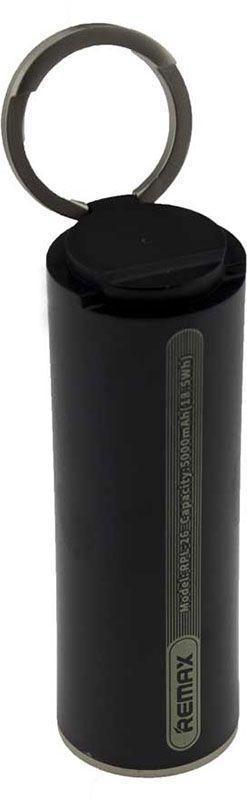 Внешний аккумулятор Power Bank Remax Ring holder Series 5000mAh RPL-26 Черный