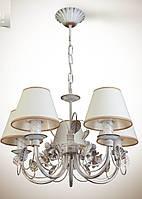 Люстра для спальни, для прихожей, для зала 5-ти ламповая 13755