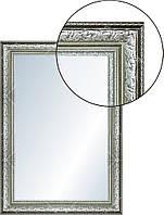 Зеркало в багетной раме 5826-26