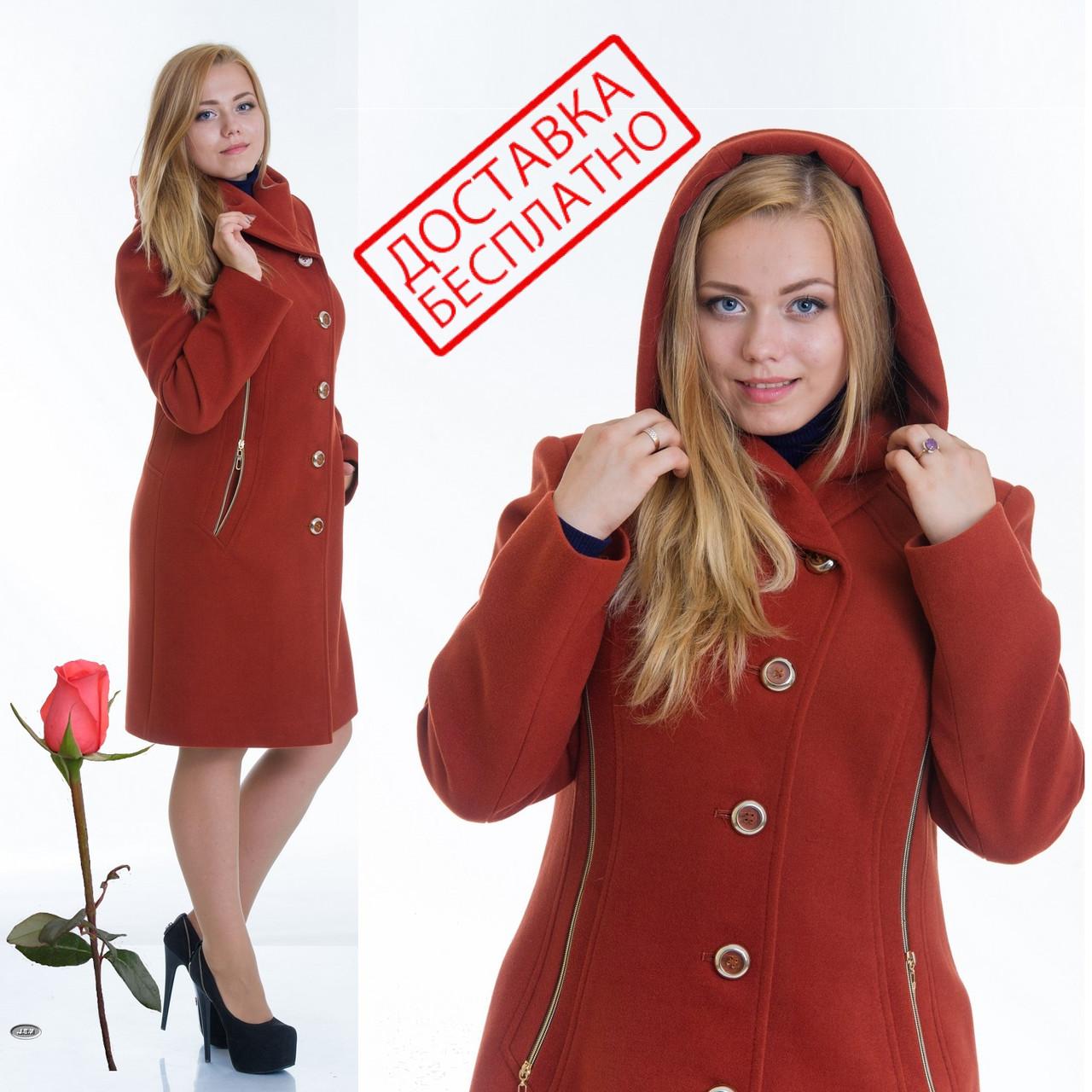 Демисезонное пальто с капюшоном L 099012 Терракот