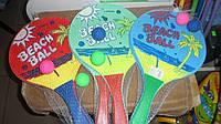 Ракетки для пляжного тенниса деревянные бичбол