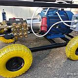 Апарат високого тиску Alliance 21/25 ( мобільний ) , 250бар 1260 ч. л., фото 4