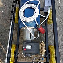 Апарат високого тиску Alliance 21/25 ( мобільний ) , 250бар 1260 ч. л.