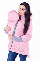 Демисезонная куртка для беременных и слингоношения Lullababe Nurnes розовая