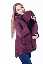 Демисезонная куртка для беременных и слингоношения Lullababe сливовая