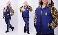 Женский спортивный теплый костюм плащевка на синтепоне 42,44,46