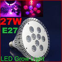 LED фитолампа для растений 9w(9x1w)