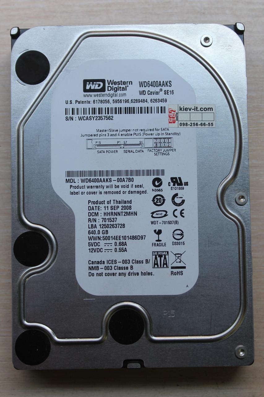 """Жесткий диск Western Digital WD6400AAKS 640GB 3.5"""" Б/У"""