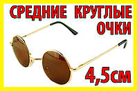 Очки круглые 02-MG классика СТЕКЛО коричневые в золотой оправе средние 45мм кроты тишейды стиль Лепс