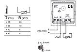 Терморегулятор для теплої підлоги, графіт. Unica Top MGU3.503.12, фото 5
