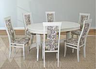 Обеденный комплект: стол Версаль и стулья Миран 6шт