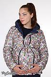 Демисезонная двухсторонняя куртка для беременных Floyd OW-25.021, размер S, фото 4