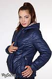 Демисезонная двухсторонняя куртка для беременных Floyd OW-25.021, размер S, фото 5