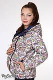 Демисезонная двухсторонняя куртка для беременных Floyd OW-25.021, размер S, фото 2