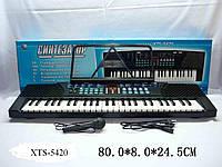 Орган XTS-5420/96665R Синтезатор