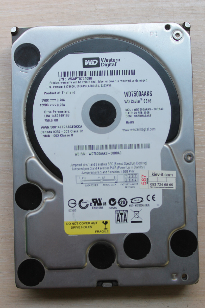 "Жесткий диск Western Digital WD7500AAKS 750GB 3.5"" ""Over-Stock"" Б/У"