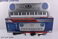 Орган SD-5490 Синтезатор