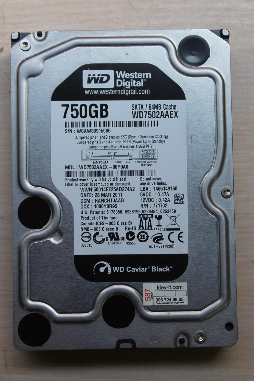 """Жесткий диск Western Digital WD7502AAEX 750GB 3.5"""" Б/У"""