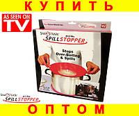 Крышка непроливайка SpillStopper