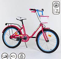 """Велосипед 20"""" дюймов 2-х колёсный 2010 """"CORSO"""" розовый 78196"""