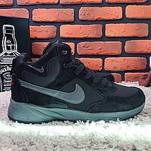 Зимние ботинки (на меху) мужские Nike Air 1-043 (реплика) ⏩ [ 41,42.43,43,45,46 ]