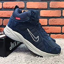 Зимние кроссовки (на меху) мужские Nike Zoom (реплика) 1-026 (реплика) ⏩ [ 41,43,43,45 ]
