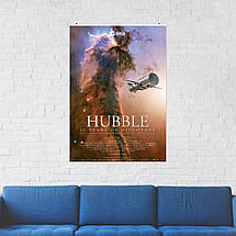 "Постер ""Телескоп Хаббл"". НАСА, NASA, Hubble, космос, астрономия. Размер 60x42см (A2). Глянцевая бумага, фото 2"