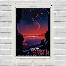 "Постер ""Экзопланета Trappist-1e"". НАСА, NASA. Размер 60x42см (A2). Глянцевая бумага, фото 2"