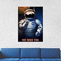 "Постер ""We need you!"". Агитплакат НАСА. Размер 60x43см (A2). Глянцевая бумага, фото 2"