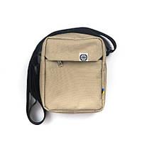 Сумка через плечо White Sand Messenger Bag Beige
