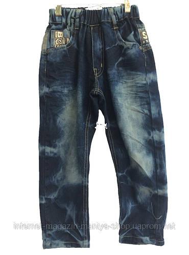 Мужские детские джинсы