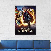 """Постер """"Доктор Стренжд, все герои фильма"""". Doctor Strange, Бенедикт Камбербэтч. Размер 60x42см (A2). Глянцевая бумага, фото 2"""