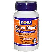 Ферменты для переваривания глютена Now Foods 60 капсул