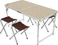 Набор Outventure: стол + 4 стула, бежевый/бордовый